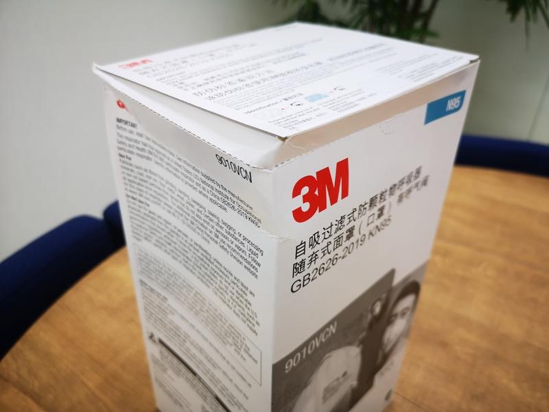 【訳アリ】3M(スリーエム)「9010VCN95」(20枚入)[排気弁付]