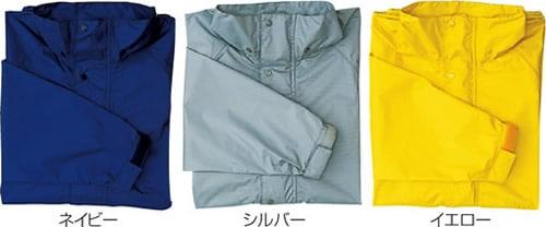 【富士ビニール工業】 レインストーリー330 5L(上下セット)【業務用・作業用・レインコート 】