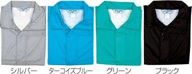 【富士ビニール工業】 レインストーリー350 M〜LL(コート)【業務用・作業用・レインコート 】