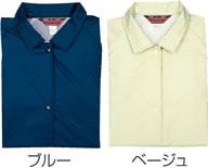 【富士ビニール工業】 スクールコート 125cm (コート)  【業務用・作業用・レインコート 】
