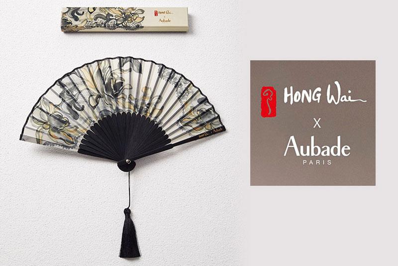 Aubade × Hong Wai カプセルコレクション