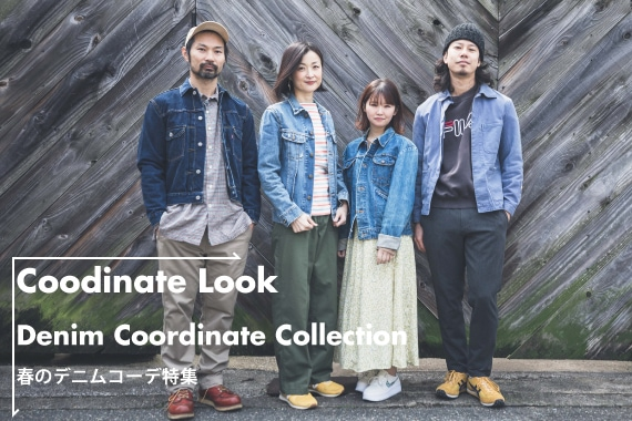 Sukajan Coordinate LOOK