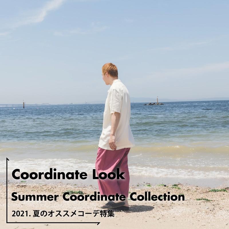 2021 Summer Coordinate LOOK
