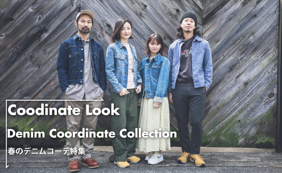 SPRING Coodinate Collection