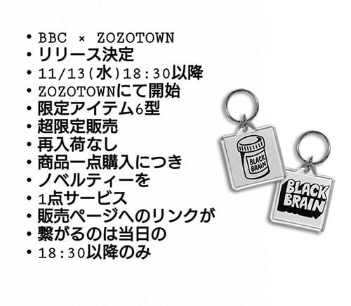 BBC × ZOZOTOWN リリース決定