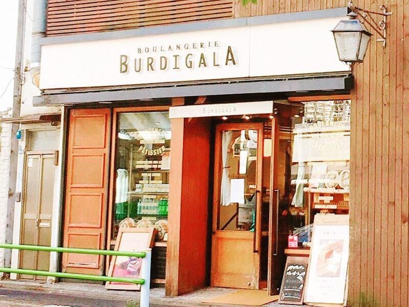 ブルディガラ 広尾本店