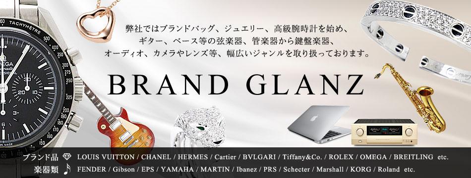 BrandGlanz