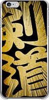 文字デザインシリーズ