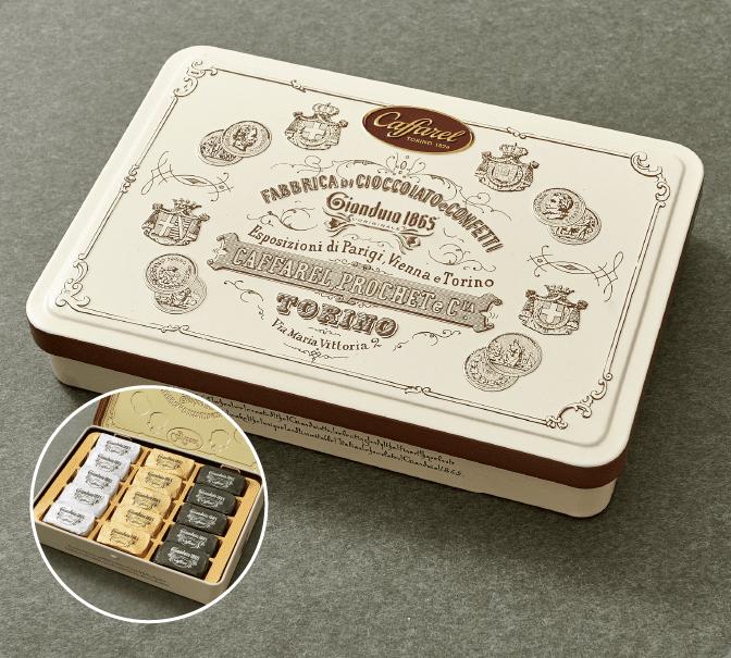 ジャンドゥーヤチョコレートギフト缶
