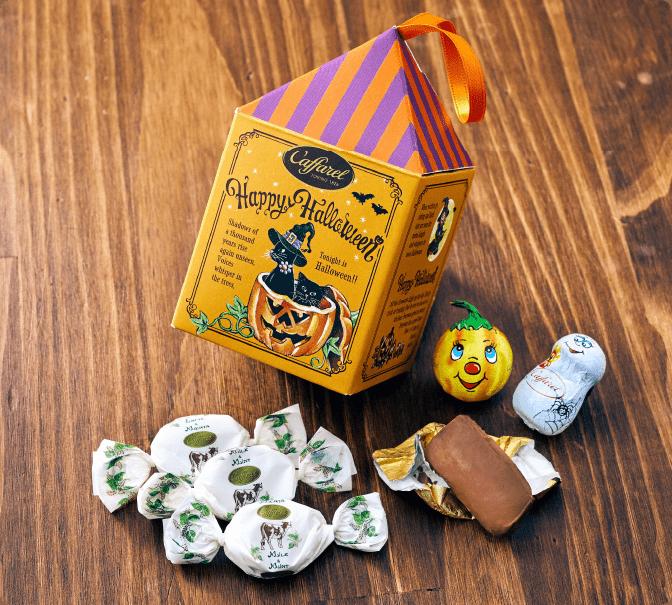 2020ハロウィンの可愛いお菓子パッケージ