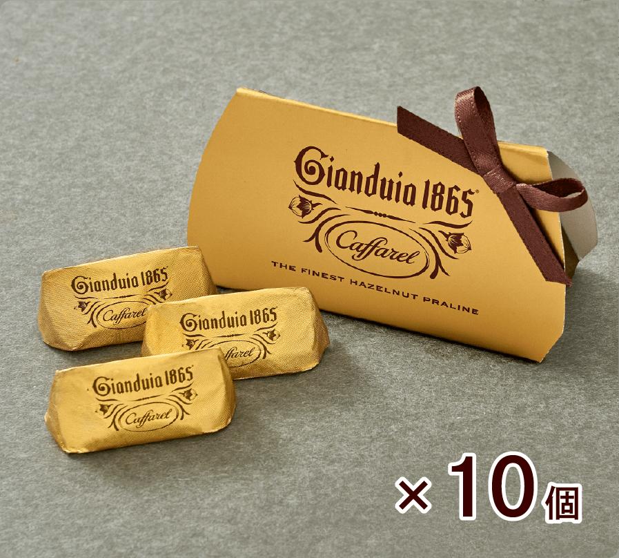 高級チョコレートのプチギフト