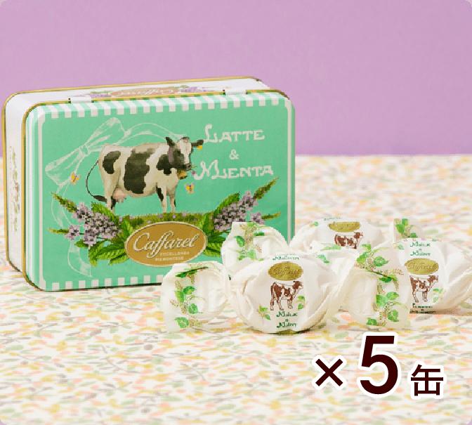 ラッテメンタ5缶ギフト