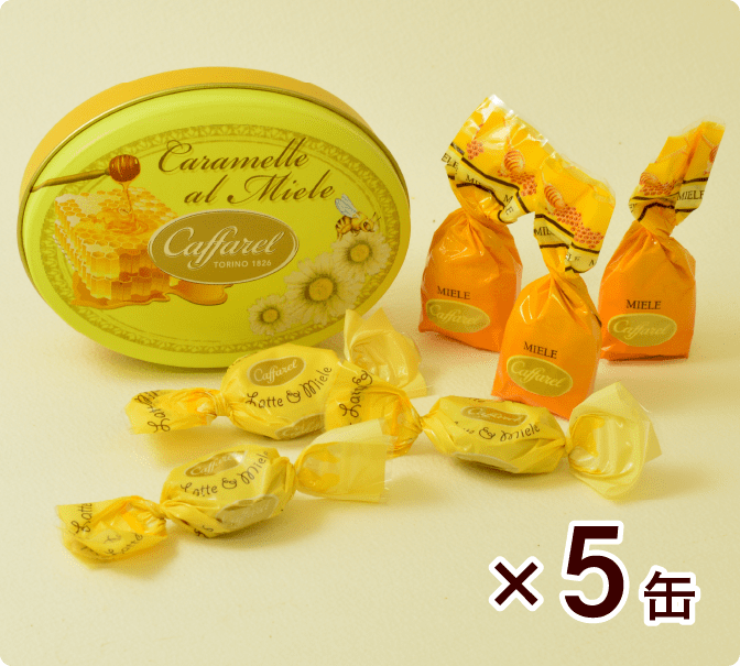 キャンディミーレ5缶ギフト
