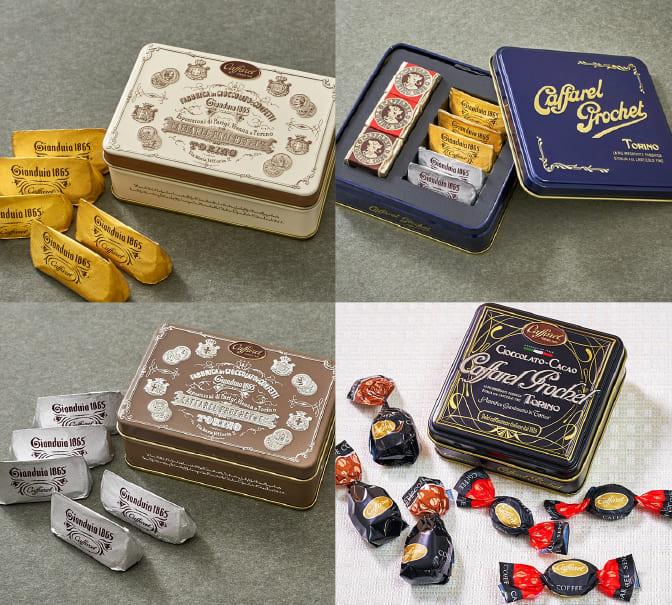通販限定のジャンドゥーヤチョコレートギフト缶