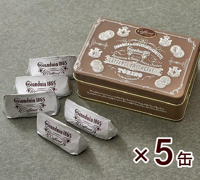 ジャンドゥーヤビターチョコレートのギフト缶