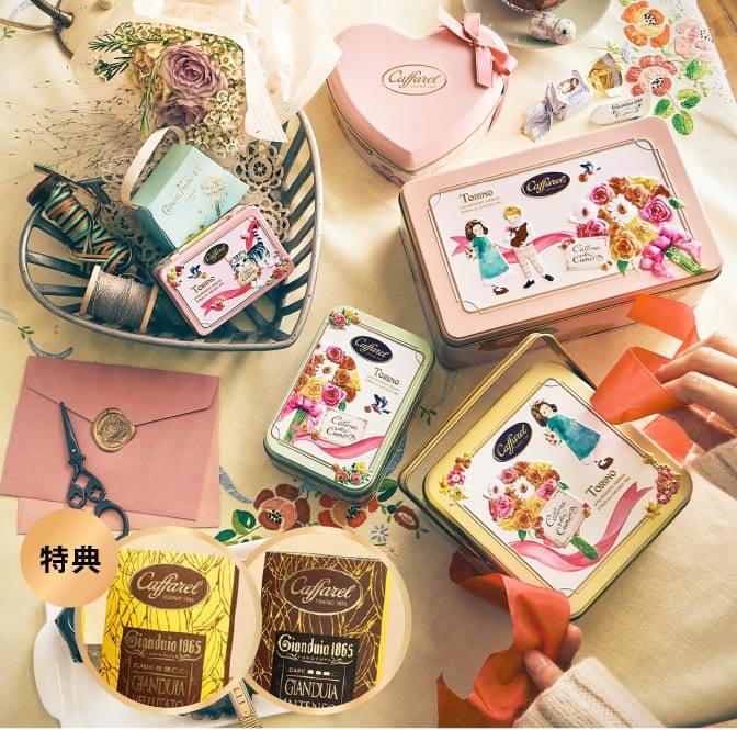 2021バレンタインチョコレート缶のギフト