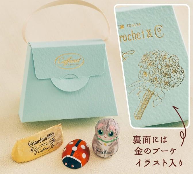 可愛い2021バレンタインチョコレート缶