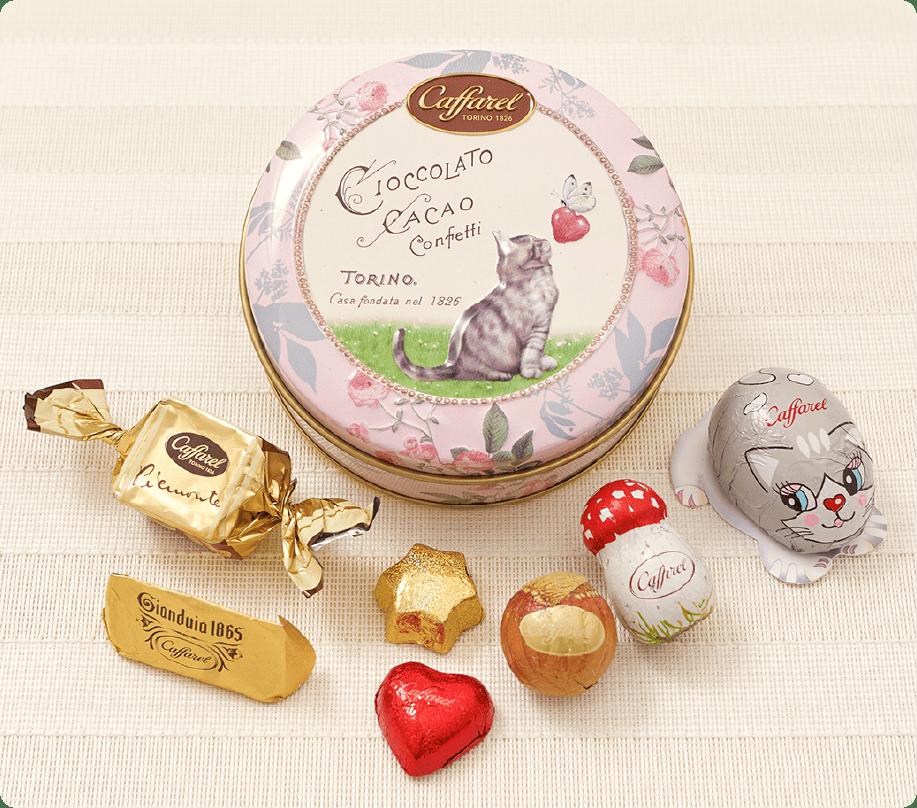 可愛い高級チョコレート缶のピッコリ・アミーチ