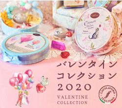 バレンタイン2020可愛いチョコレートギフト