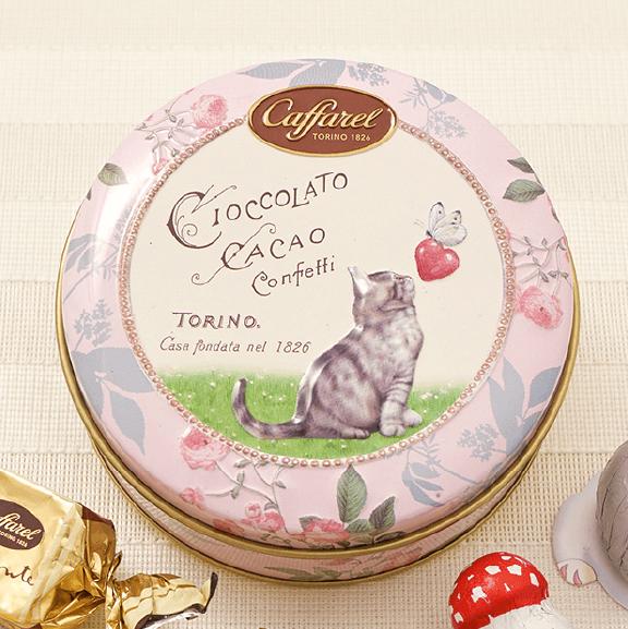 可愛いチョコレートはカファレル缶caffarel