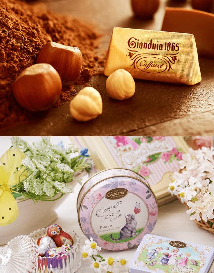 人気のかわいいチョコレートパッケージデザイン