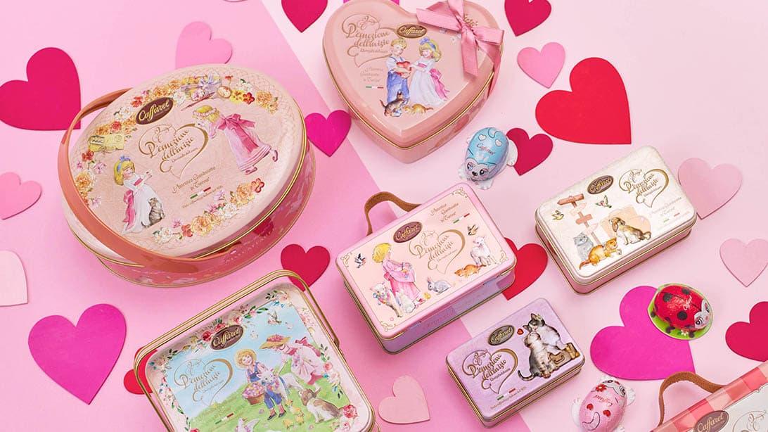 カファレルバレンタイン2021チョコレート缶