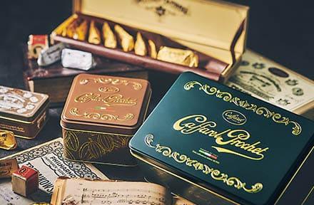 おいしいジャンドゥーヤチョコレート