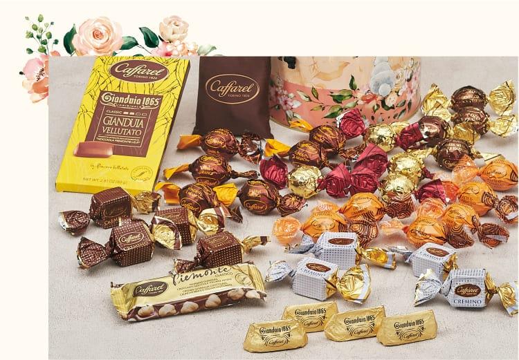 ジャンドゥーヤなど34粒の高級チョコレート