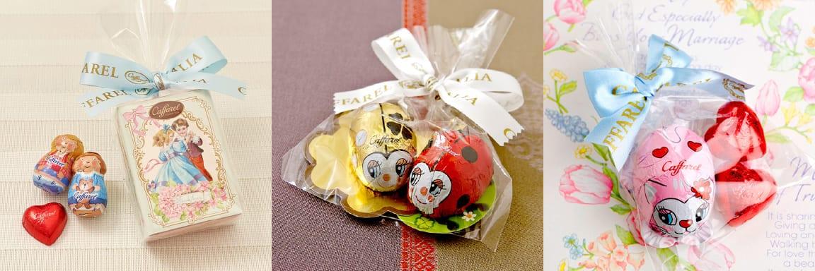 結婚式プチギフトチョコレート500円