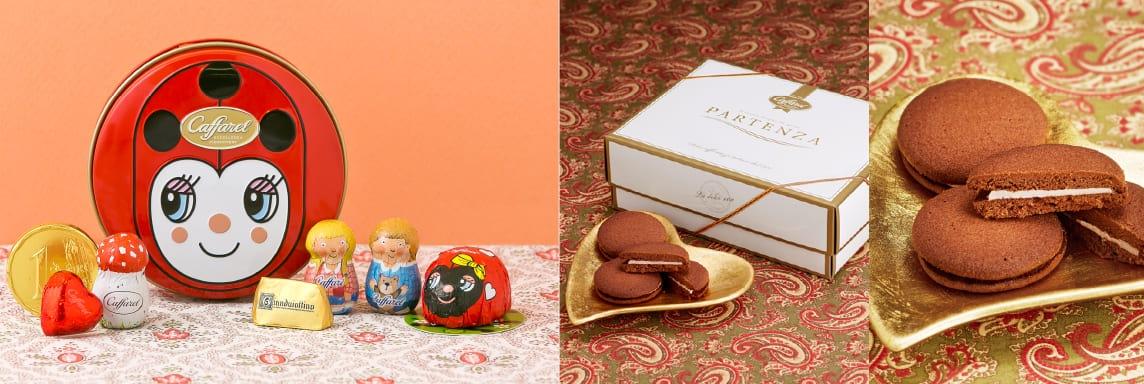 結婚式可愛い引き菓子チョコレート