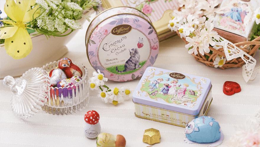 チョコレート・カファレルアンティークデザイン缶