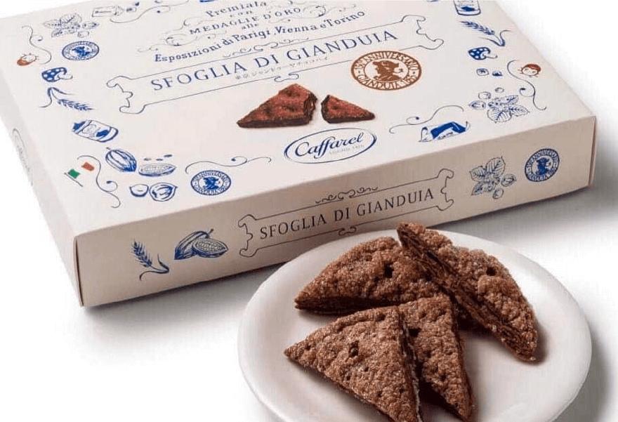 外はさっくりチョコレート味のパイ生地中はヘーゼルナッツ薫るジャンドゥーヤチョコレート
