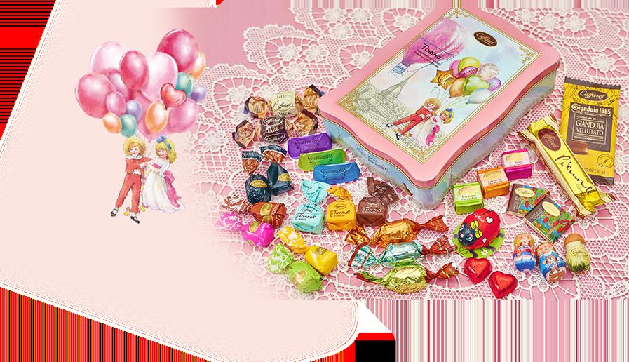 バレンタイン2020可愛いチョコレートギフト缶