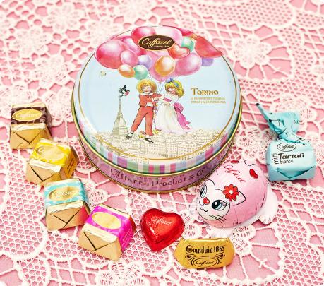 大人バレンタイン2020可愛いパッケージデザインのチョコレートギフト