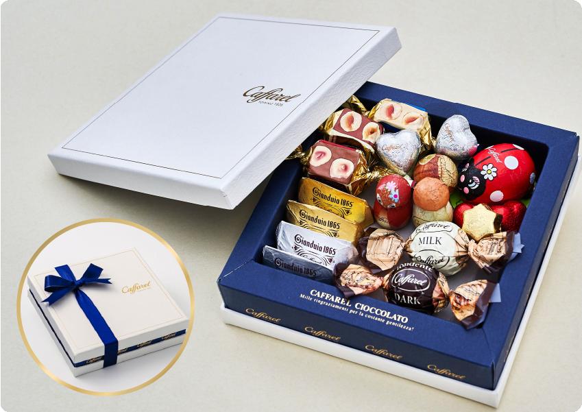 カファレルのチョコレートギフトボックス