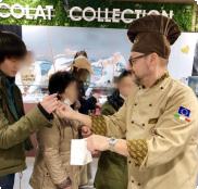 バレンタイン2020百貨店催事出展情報