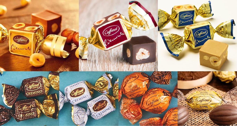 カファレルの通販限定チョコレートギフト
