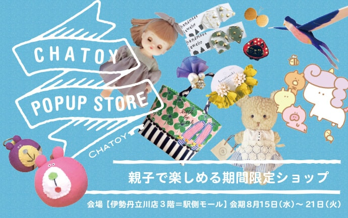 chatoy popupstore