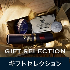 GIFT / ギフト
