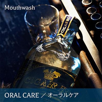 ORAL CARE / オーラルケア
