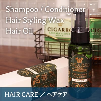 HAIR CARE / ヘアケア