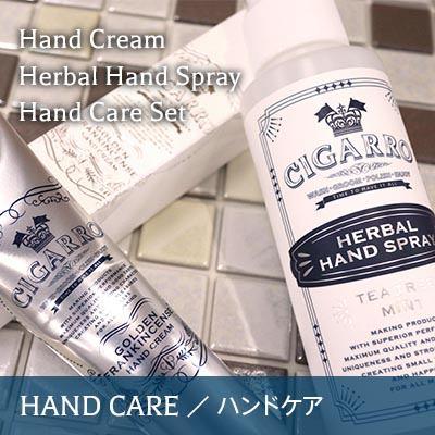 HAND CARE / ハンドケア