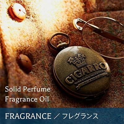FRAGRANCE / フレグランス