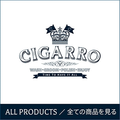 ALL PRODUCTS / 全ての商品を見る
