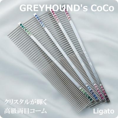 GRAYHOUN's COCO