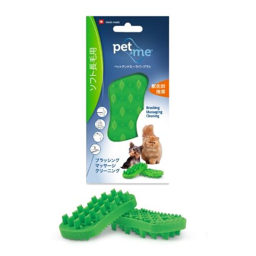 ペットアンドミー ラバーブラシ ソフト 長毛種用 (グリーン) 水洗い可能 ペット用 猫用 トリミング用品 グルーミング