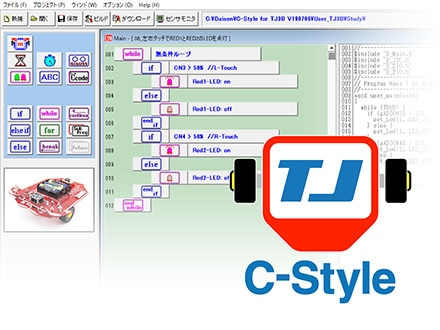 C-Style for Windows