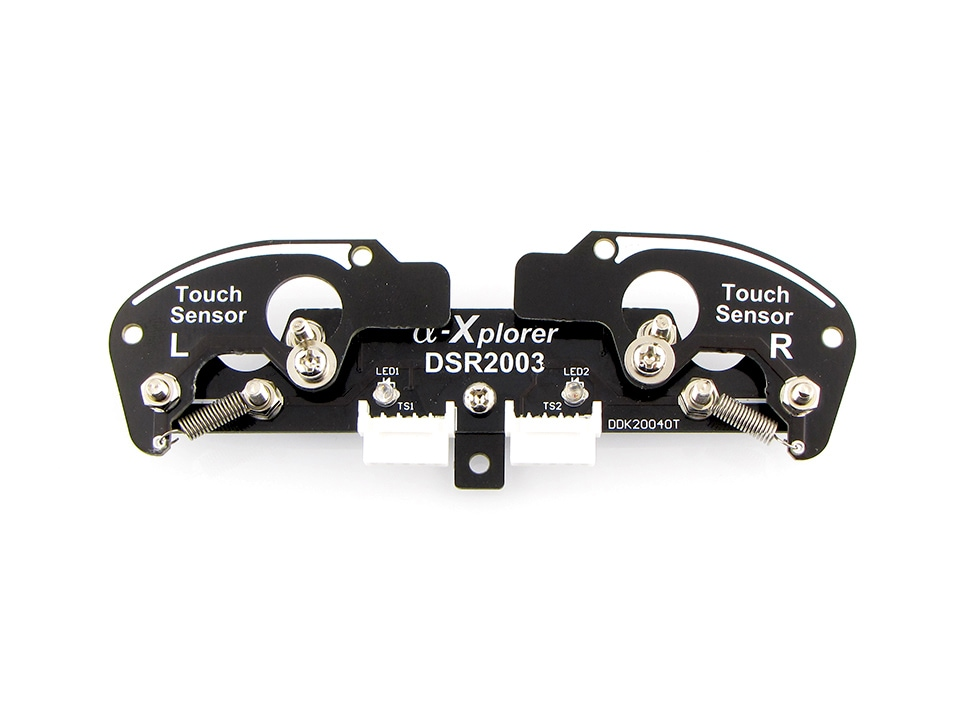 ロボットプログラミングキット α-Xplorer専用タッチセンサーBLACK