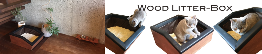 Wood litter-Box