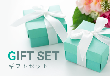 GIFT SET ギフトセット